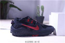 Men Nike Trail Wildhorse 6 Running Shoes 488