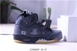 Men Air Jordan V Retro Basketball Shoes AAA 405