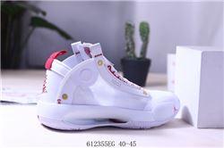 Men Air Jordan XXXIV Basketball Shoes 251