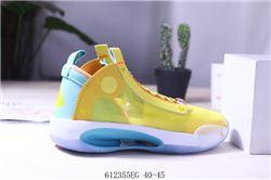 Men Air Jordan XXXIV Basketball Shoes 252