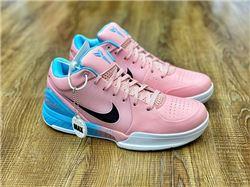 Men Nike Zoom Kobe 4 Basketball Shoes AAAAA 6...