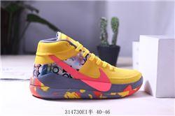 Men Nike Zoom KD 13 EP Basketball Shoe 564