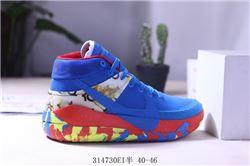 Men Nike Zoom KD 13 EP Basketball Shoe 565