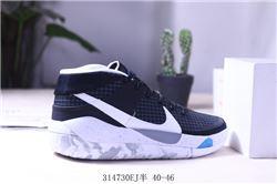 Men Nike Zoom KD 13 EP Basketball Shoe 553