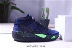 Men Nike Zoom KD 13 EP Basketball Shoe 566