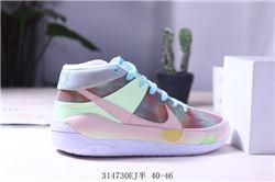 Men Nike Zoom KD 13 EP Basketball Shoe 567