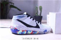 Men Nike Zoom KD 13 EP Basketball Shoe 562