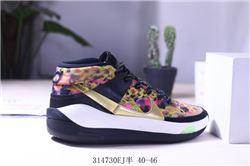 Men Nike Zoom KD 13 EP Basketball Shoe 563