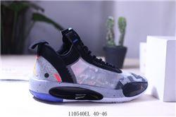 Men Air Jordan XXXIV Basketball Shoes 255