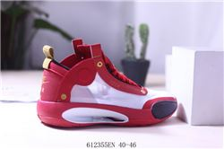 Men Air Jordan XXXIV Basketball Shoes 256