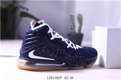 Men Nike LeBron 17 Future Air Basketball Shoes AAAA 933