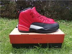 Men Basketball Shoes Air Jordan XII Retro 387