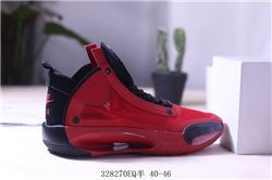 Men Air Jordan XXXIV Basketball Shoes AAAA 258