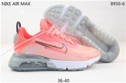 Women Nike Air Max 2090 Sneakers AAA 215