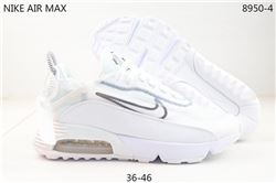 Women Nike Air Max 2090 Sneakers AAA 219