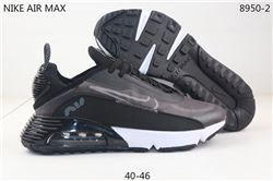 Men Nike Air Max 2090 Running Shoes AAA 220