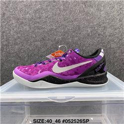 Men Nike Zoom Kobe 8 Basketball Shoes AAA 629