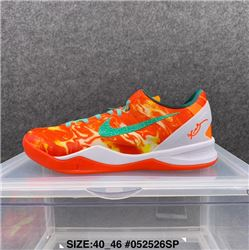 Men Nike Zoom Kobe 8 Basketball Shoes AAA 631