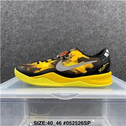 Men Nike Zoom Kobe 8 Basketball Shoes AAA 632