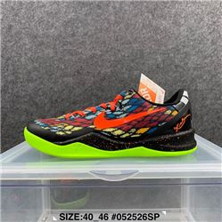 Men Nike Zoom Kobe 8 Basketball Shoes AAA 633