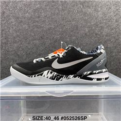 Men Nike Zoom Kobe 8 Basketball Shoes AAA 634