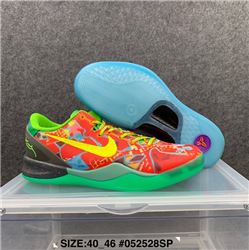 Men Nike Zoom Kobe 8 Basketball Shoes AAA 636
