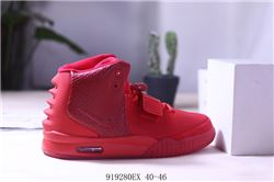 Men Nike Air Yeezy 2 Shoes 203