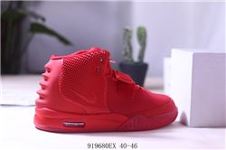 Men Nike Air Yeezy 2 Shoes 205