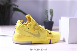 Men Nike Kobe AD Basketball Shoe 639