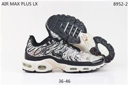 Women Nike Air Max Plus LX Sneakers 269