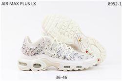 Women Nike Air Max Plus LX Sneakers 270