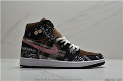 Women Air Jordan 1 Retro Sneaker AAAA 673