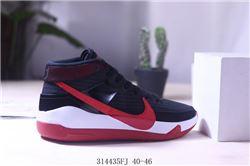 Men Nike Zoom KD 13 EP Basketball Shoe 570