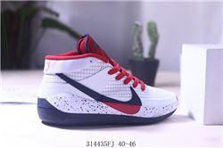 Men Nike Zoom KD 13 EP Basketball Shoe 571