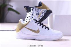 Men Nike Kobe 5 Basketball Shoes AAA 641