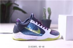 Men Nike Kobe 5 Basketball Shoes AAA 642