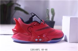 Men Nike Adape BB 2.0 Basketball Shoes AAAA 537