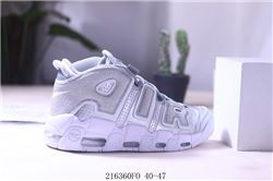 Men Nike Air More Uptempo Basketball Shoe AAA 349