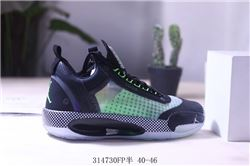 Men Air Jordan XXXIV Basketball Shoes Low AAA 266