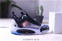 Men Air Jordan XXXIV Basketball Shoes Low AAA...