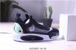 Men Air Jordan XXXIV Basketball Shoes Low AAA 268