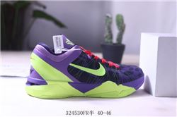 Men Nike Zoom Kobe 7 Supreme Basketball Shoes AAAA 643