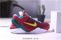 Men Nike Zoom Kobe 7 Supreme Basketball Shoes...