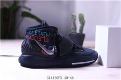 Men Nike Kyrie 6 Basketball Shoes 599