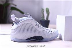 Men Nike Air Foamposite One Basketball Shoes ...