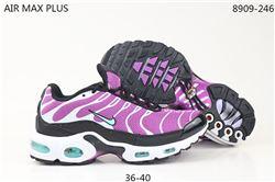 Women Nike Air Max Plus TN Sneakers 271