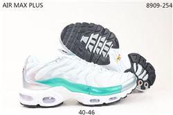Men Nike Air Max Plus TN Running Shoes 447