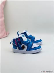 Kids Air Jordan 1 Retro High OG Shattered Sneakers AAA 285