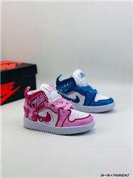 Kids Air Jordan 1 Retro High OG Shattered Sneakers AAA 287