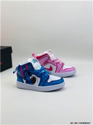 Kids Air Jordan 1 Retro High OG Shattered Sneakers AAA 288